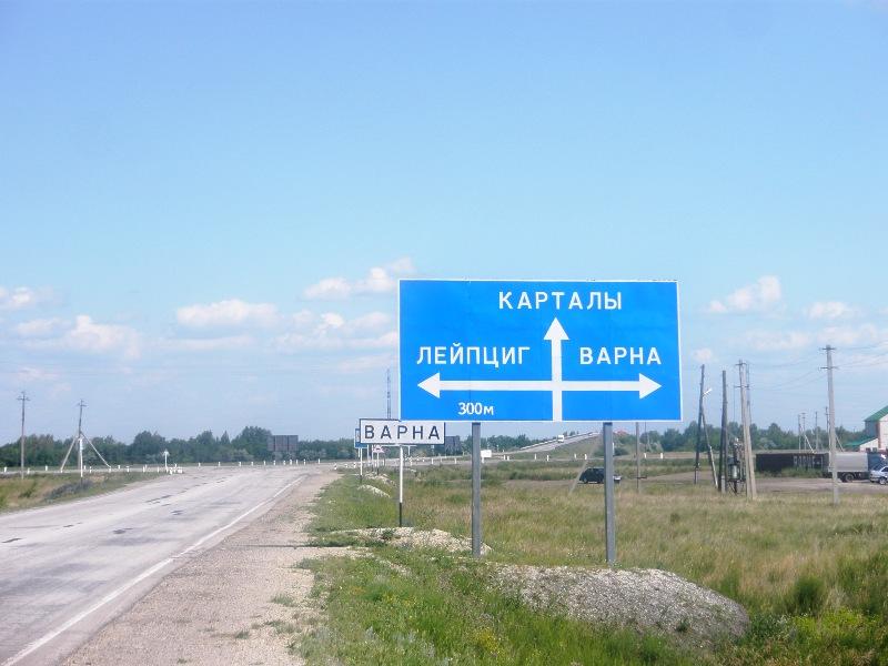 Расстояние Реж - Сим, сколько в км, на машине маршрут